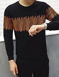 Original Men's solid color round neck sweater Korean version of the influx of male sports and leisure jacket