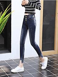 Sign Kaduo Lin 2017 Korean version of the new women's jeans female elastic thin pencil feet