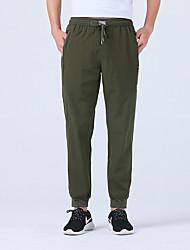 Per uomo Pantaloni da escursione Ompermeabile Asciugatura rapida Antivento Traspirante per Sport da neve XL XXL XXXL L-XL 5XL