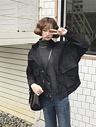 ~ Real shot was thin loose Korean students wild double-breasted denim jacket