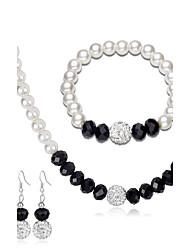 economico -Per donna Set di gioielli Orecchini / Bracciale Collana di perle Di tendenza Euramerican Matrimonio Feste Fidanzamento Quotidiano Perla