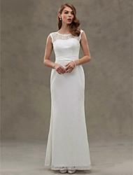 Sereia Longo Renda Cetim Vestido de casamento com Botão de LAN TING BRIDE®