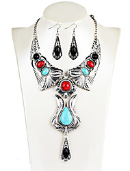 Drop Earrings Necklace Turquoise Unique Design Dangling Style Euramerican Fashion Vintage Africa Alloy Irregular Wings / FeatherNecklaces