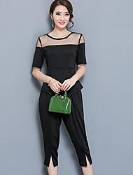 Damen einfarbig Sexy Arbeit Party/Cocktail T-Shirt-Ärmel Hose Anzüge,Rundhalsausschnitt Sommer Kurzarm