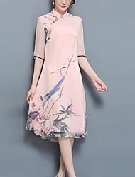Tubino Vestito Da donna-Casual Taglie forti Vintage Con stampe Colletto alla coreana Medio Maniche a ¾ Poliestere Estate A vita medio-alta