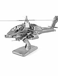 Недорогие -3D пазлы Металлические пазлы Вертолет Металл Универсальные Игрушки Подарок