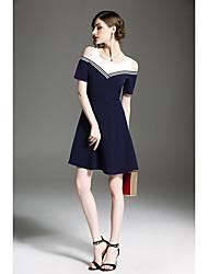 cheap -QIN QIN Women's Cute A Line Sheath Dress - Solid Colored