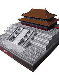 Kit de Bricolage Puzzles 3D Maquette en Papier Jouets Carré Bâtiment Célèbre Architecture Chinoise Architecture A Faire Soi-Même Non