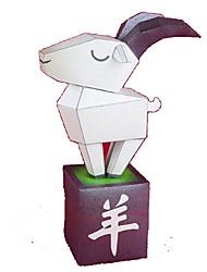 Недорогие -3D пазлы Бумажная модель Оригами Наборы для моделирования Овечья шерсть Животные Своими руками Плотная бумага Классика Мультяшная тематика