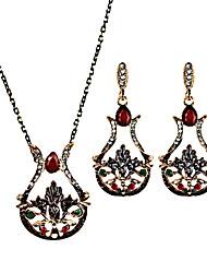 abordables -Mujer Conjunto de joyas - Flor Personalizado, Lujo, Diseño Único Incluir Pendientes colgantes / Collar Negro / Rojo / Verde Para Regalos de Navidad / Fiesta / Ocasión especial