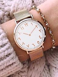 ieftine -Pentru femei Pentru cupluri Unic Creative ceas Ceas de Mână Ceas Brățară Ceas La Modă Ceas Casual Chineză Quartz Rezistent la Apă Aliaj