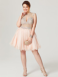 Princess Fit & Flare Illusion Neckline Short / Mini Chiffon Tulle Cocktail Party Homecoming Dress with Beading Pleats by Sarahbridal