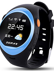 S888 Seniors Students Children Telephone Watches GPS Positioning Smart Watches Fall Alarm You Can Call You Can Plug In Medium Sized SIM Card