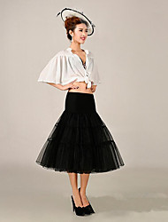 No Bone Support Skirt/Rock Ball Petticoat/Ballet Skirt/Dress Slip