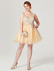 Fit & Flare Illusion Neckline Short / Mini Tulle Cocktail Party Homecoming Dress with Beading Pleats by Sarahbridal