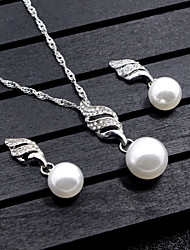 Women's Jewelry Set Imitation Pearl Dangling Style Alloy Round ForWedding Party Special Occasion Anniversary Birthday Party/Evening