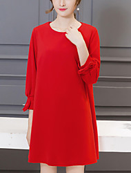 Women's Going out Casual/Daily Plus Size Street chic Loose Dress,Solid Round Neck Above Knee 3/4 Length Sleeves Polyester Fall Winter Mid