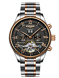 cheap -Men's Unique Creative Watch Mechanical Watch Wrist watch Bracelet Watch Military Watch Skeleton Watch Dress Watch Fashion Watch Sport