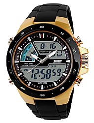 cheap -SKMEI Couple's Quartz Wrist Watch Sport Watch Chinese Alarm Calendar / date / day Chronograph Water Resistant / Water Proof Noctilucent