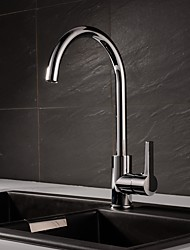 Contemporary Modern Style Centerset High Quality Ceramic Valve Chrome , Kitchen faucet