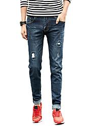 Men's Mid Rise Micro-elastic Skinny Jeans PantsSimple Slim Pleated Ripped Solid UK-909