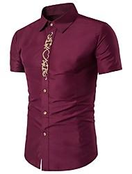 Недорогие -Муж. Рубашка Хлопок Однотонный / Вышивка / С короткими рукавами