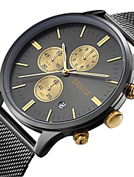 Men's Kid's Unique Creative Watch Casual Watch Sport Watch Military Watch Dress Watch Fashion Watch Wrist watch Bracelet Watch Japanese