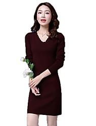 Women's Knitted Dress Deep V Neck Bodycon Dress Long Sweater