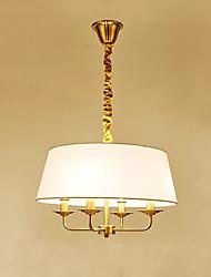 cheap -4-Light Drum Pendant Light Ambient Light - Bulb Included, 110-120V / 220-240V Bulb Included / 15-20㎡