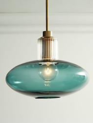 cheap -QINGMING® Flush Mount Downlight - Designers, 110-120V / 220-240V Bulb Not Included / 10-15㎡ / E26 / E27