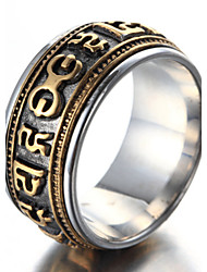 cheap -Men's Band Ring - Titanium Steel Luxury, Vintage, Punk 8 / 9 / 10 Gold / Silver For Birthday / Gift / Daily
