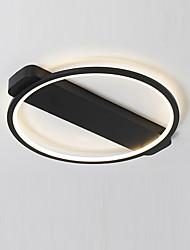 La lampada da tavolo principale di semplicità di stile 24w ha illuminato la lampada da parete della stanza da letto del salone di filo