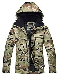 Недорогие -Муж. Лыжная куртка Сохраняет тепло С защитой от ветра Лыжи Катание на лыжах Зимние виды спорта