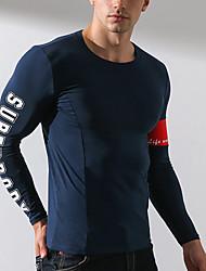 abordables -Pyjamas Homme,Couleur Pleine Epais Coton Polyester Spandex Noir Rouge Gris Jaune Bleu royal