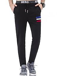 economico -Da uomo A vita medio-alta Attivo Moda città Media elasticità Harém Taglia piccola Chino Pantaloni della tuta Pantaloni,Collage Inverno