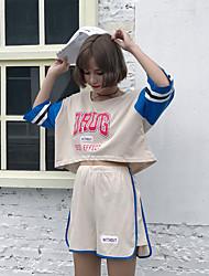 abordables -Mujer Chic de Calle Noche Verano T-Shirt Pantalón Trajes,Escote Redondo A Rayas Refranes y citas Manga Corta Espalda al Aire Inelástica