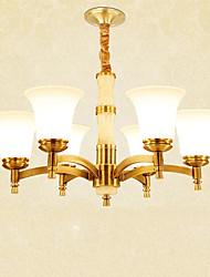 Moderno/Contemporaneo Luci Pendenti Per Camera da letto Sala studio/Ufficio AC 220-240V Lampadine incluse