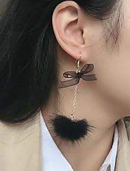 cheap -Women's Drop Earrings Sweet Korean Alloy Jewelry For Wedding Party