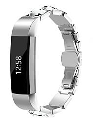 Недорогие -Ремешок для часов для Fitbit Alta HR Fitbit Дизайн украшения Стали Повязка на запястье