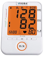 Upper Arm Auto-off Lighting Antomatic Off On/Off Switch LCD-Digital Screen Blood Pressure Measurement