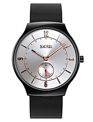 cheap -Men's Kid's Casual Watch Fashion Watch Wrist watch Chinese Quartz Calendar / date / day Water Resistant / Water Proof Large Dial