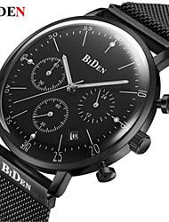 abordables -Hombre Reloj de Moda Reloj de Pulsera Japonés Cuarzo Calendario Reloj Casual Acero Inoxidable Banda Casual Elegant Negro Plata