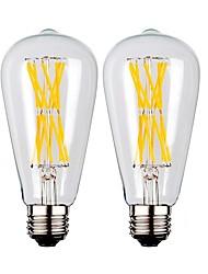 cheap -2pcs 11W E27 Plant light bar ST64 12 leds COB Warm White 1100lm 3000K AC 220-240V