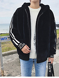 Men's Casual/Daily Simple Fall Winter Coat,Solid Hooded Long Sleeve Short Wool
