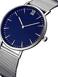 Недорогие -Муж. Кварцевый Армейские часы Китайский Секундомер Защита от влаги сплав Группа На каждый день Мода Черный Серебристый металл