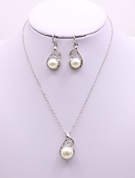 Women's Imitation Pearl Simple Elegant Daily Casual Pearl Alloy