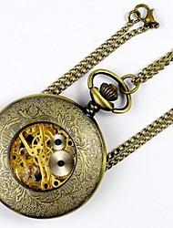 Недорогие -Для пары Кварцевый Карманные часы Китайский С гравировкой Повседневные часы сплав Группа Роскошь На каждый день Cool Золотистый