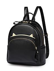 baratos -Mulheres Bolsas PU mochila Ziper para Casual / Esportes / Escritório e Carreira Preto
