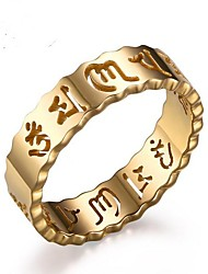 cheap -Men's Band Ring - Stainless Steel Asian 6 / 7 / 8 Gold For Gift / Daily