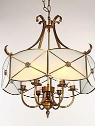 Недорогие -JLYLITE 7-Light Люстры и лампы Рассеянное освещение - Мини, 110-120Вольт / 220-240Вольт Лампочки не включены / 40-50㎡ / E12 / E14